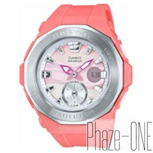 新品 即日発送可 カシオ ベビーG G-LIDE ビーチ・グランピング・シリーズ デジアナ クオーツ 時計 レディース 腕時計 BGA-220-4AJF
