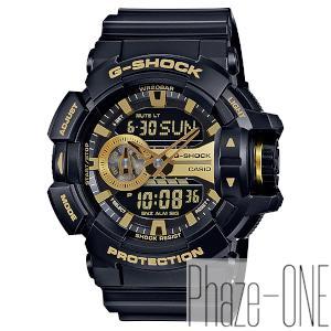 【お得な期間限定クーポン対象商品】 カシオ Gショック デジアナ クオーツ 時計 メンズ 腕時計 GA-400GB-1A9DR