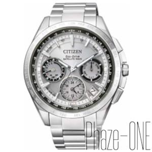 新品 即日発送可 シチズン アテッサ F900 サテライト ウエーブ ソーラー 電波 時計 メンズ 腕時計 CC9010-66A