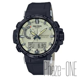 新品 即日発送可 カシオ プロトレック Climber Line ソーラー 電波 時計 メンズ 腕時計 PRW-60YGE-1AJR