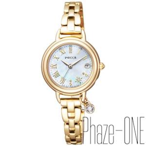新品 即日発送 CITIZEN シチズン ウィッカ 限定 モデル ソーラー 電波 時計 レディース 腕時計 KL0-529-13