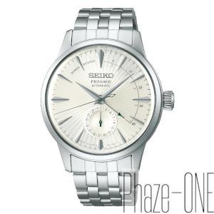 新品 即日発送可 セイコー プレザージュ 自動巻き 手巻き付き 時計 メンズ 腕時計 SARY129