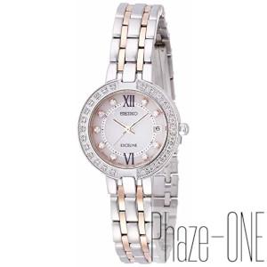 セイコー エクセリーヌ ソーラー 電波 時計 レディース 腕時計 SWCW085