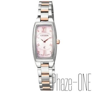 シチズン クロスシー ソーラー 時計 レディース 腕時計 EG2874-57W