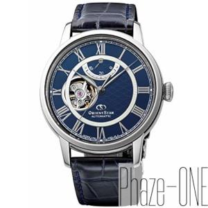 オリエントスター セミスケルトン 自動巻き 手巻き付き 時計 メンズ 腕時計 RK-HH0002L