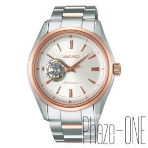 新品 即日発送可 セイコー プレザージュ 自動巻き 手巻き付き 時計 メンズ 腕時計 SARY052