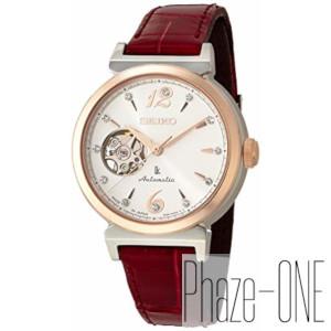 セイコー LUKIA ルキア 自動巻 手巻つき 時計 レディース 腕時計 SSVM012