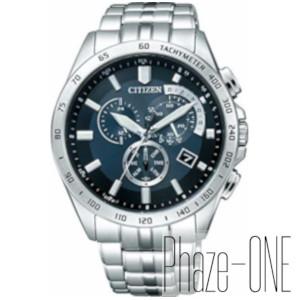 新品 即日発送可 シチズン シチズンコレクション ソーラー 電波 時計 メンズ 腕時計 AT3000-59L