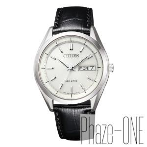 新品 即日発送可 シチズン シチズンコレクション ソーラー 電波 時計 メンズ 腕時計 AT6060-00A