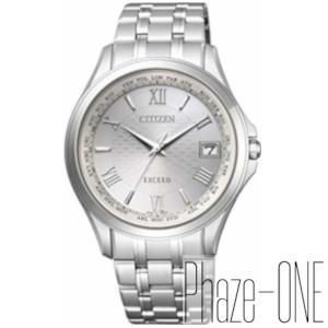 新品 即日発送可 シチズン エクシード エコドライブ ソーラー 電波 時計 メンズ 腕時計 CB1080-52A