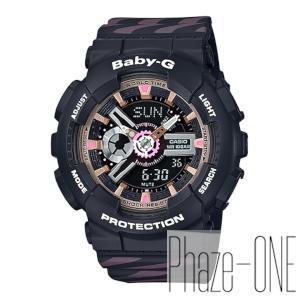 新品 即日発送可 カシオ BABY-G デジアナ クォーツ 時計 レディース 腕時計 BA-110CH-1AJF