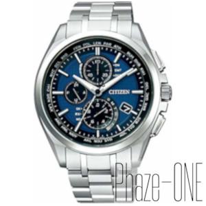 新品 即日発送可 シチズン アテッサ ソーラー 電波 時計 メンズ 腕時計 AT8040-57L
