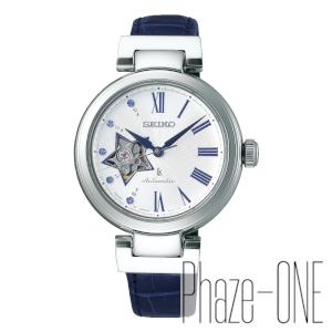 新品 即日発送可 セイコー ルキア 自動巻き 手巻き付 時計 レディース 腕時計 SSVM035