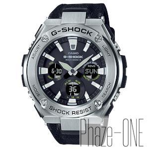 国内正規品 超激安特価 新品 casio 男性用 ウォッチ カシオ Gショック 腕時計 電波 メンズ G-STEEL ソーラー GST-W130C-1AJF 時計 割り引き