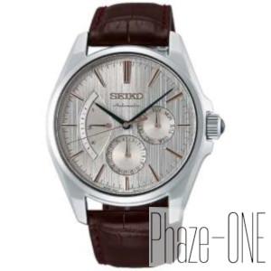 セイコー プレザージュ 自動巻き 手巻き付き 時計 メンズ 腕時計 SARW033