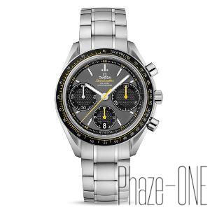 新品 即日発送可 オメガ スピードマスター レーシング クロノグラフ 自動巻き 時計 メンズ 腕時計 326.30.40.50.06.001