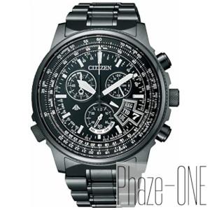 シチズン プロマスター SKY シリーズ ダイレクトフライト ソーラー 電波 時計 メンズ 腕時計 BY0084-56E