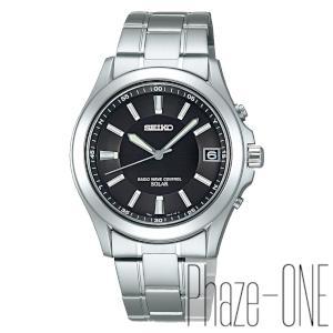 新品 即日発送 セイコー スピリット ソーラー 電波 時計 メンズ 腕時計 SBTM017