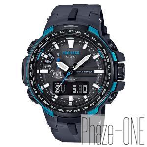 カシオ プロトレック ソーラー 電波 時計 メンズ 腕時計 PRW-6100Y-1AJF