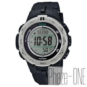新品 即日発送可カシオプロトレック スリムライン ソーラー 電波 時計 メンズ 腕時計 PRW-3100-1JF