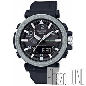 カシオ プロトレック ソーラー 時計 メンズ 腕時計 PRG-650-1JF
