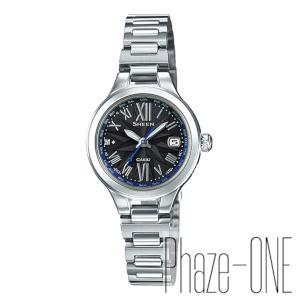 新品 即日発送可 カシオ シーン ソーラー 電波 時計 レディース 腕時計SHW-1750D-1AJF