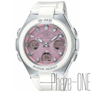 カシオ ベイビーG G-MS MULTI BAND 6 ソーラー 電波 時計 レディース 腕時計 MSG-W100-7A3JF