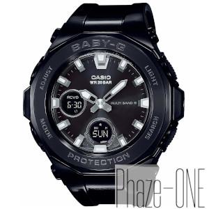 カシオ ベイビーG ビーチグランピングシリーズ ソーラー 電波 時計 レディース 腕時計 BGA-2250G-1AJF