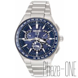 セイコー アストロン GPS ソーラー 電波 時計 メンズ 腕時計 SBXB155