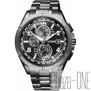 新品 即日発送可 シチズン アテッサ ダイレクトフライト ソーラー 電波 時計 メンズ 腕時計 AT8166-59E