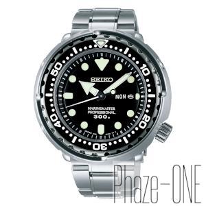 新品 即日発送可 セイコー プロスペックス マリーンマスター プロフェッショナル クオーツ 時計 メンズ 腕時計 SBBN031