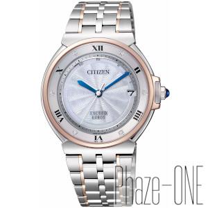 シチズン エクシード ユーロシリーズ ソーラー 電波 時計 メンズ 腕時計 AS7076-51A