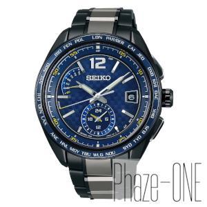 新品 即日発送可 セイコー ブライツ ソーラー 電波 時計 メンズ 腕時計 SAGA265