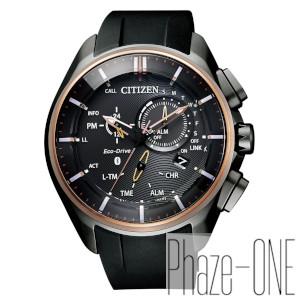 新品 即日発送可 シチズン 100周年記念モデル エコ・ドライブ Bluetooth ソーラー 時計 メンズ 腕時計 BZ1044-08E