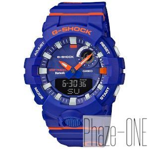 新品 即日発送可 カシオ Gショック G-SQUAD デジアナ クォーツ 時計 メンズ 腕時計 GBA-800DG-2AJF