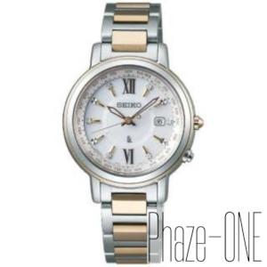 新品 即日発送可 セイコー ルキア ソーラー 電波 時計 レディース 腕時計 SSQV032