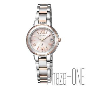 新品 即日発送可 シチズン クロスシー ソーラー 電波 時計 レディース 腕時計 XCB38-9133