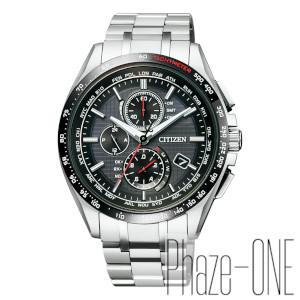 シチズン アテッサ ダイレクトフライト ソーラー 電波 時計 メンズ 腕時計 AT8144-51E