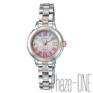カシオ シーン ソーラー 電波 時計 レディース 腕時計 SHW-5000DSG-4AJF