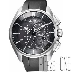 シチズン エコ・ドライブ Bluetooth ソーラー 時計 メンズ 腕時計 BZ1040-09E