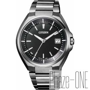 シチズン アテッサ ダイレクトフライト ソーラー 電波 時計 メンズ 腕時計 CB3015-53E