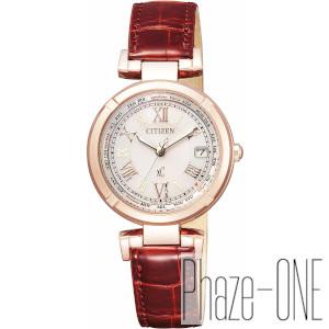新品 即日発送可 シチズン クロスシーソーラー 電波 時計 レディース 腕時計 EC1112-06A