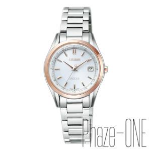 シチズン エクシード ダイレクトフライト ソーラー 電波 時計 レディース 腕時計 ES9374-53A