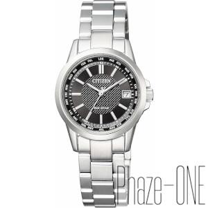 新品 即日発送可 シチズン シチズンコレクション ダイレクトフライト ソーラー 電波 時計 レディース 腕時計 EC1130-55E