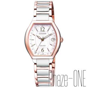シチズン エクシード 限定モデル ソーラー 電波 時計 レディース 腕時計 ES9384-50W