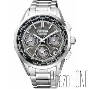 シチズン エクシード F900 ダブルダイレクトフライト GPS ソーラー 電波 時計 メンズ 腕時計 CC9050-53E