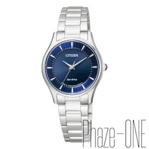 新品 即日発送可 シチズン シチズンコレクション ソーラー 時計 レディース 腕時計 EM0400-51L