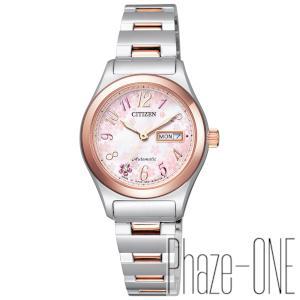 シチズン シチズンコレクション 限定モデル2019「桜川」 自動巻き 手巻き 時計 レディース 腕時計 PD7164-84W