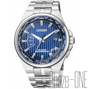 シチズン シチズンコレクション ダイレクトフライト ソーラー 電波 時計 メンズ 腕時計 CB0161-82L