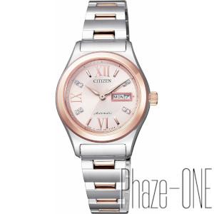 シチズン シチズンコレクション 自動巻き 手巻き 時計 レディース 腕時計 PD7166-54W